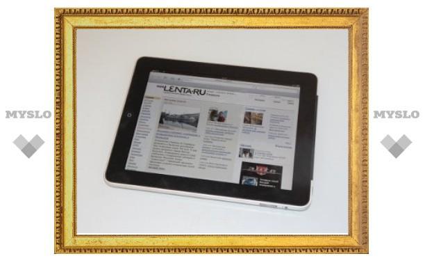 iPad начнут собирать в Бразилии