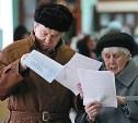 Алексей Кудрин: Повышение пенсионного возраста необходимо для индексации текущих пенсионных выплат