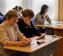 День ЕГЭ: на экзамен вместе с мамой