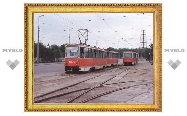 Полгорода осталось без трамвая