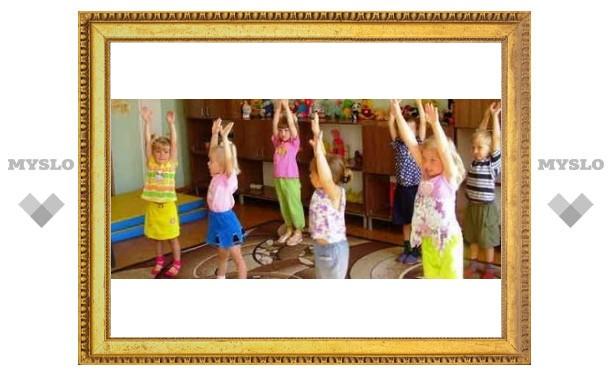 Тульские санврачи закрыли детский сад