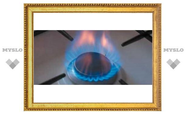 Тулякам могут отключить газ