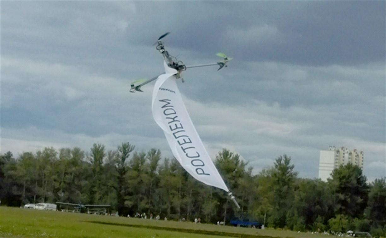 «Ростелеком» приглашает гостей на фестиваль «Тульские крылья»