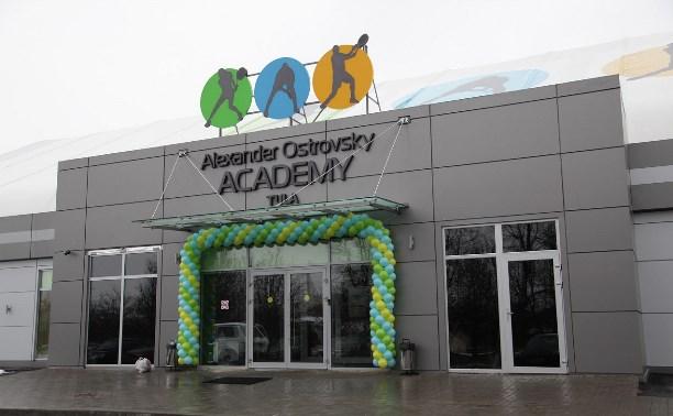 В Заречье открылась теннисная Академия имени Александра Островского