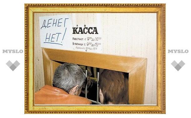 Узловское предприятие задолжало работникам более 12 миллионов рублей