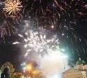 Фейерверк на День города: видео