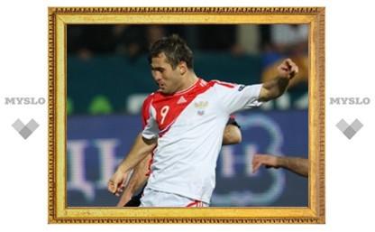 Кержаков сломал руку в матче с Арменией