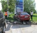 На Зеленстрое снова серьезное ДТП у автозаправки
