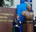 В Туле открыт памятник «десантному бате» Василию Маргелову