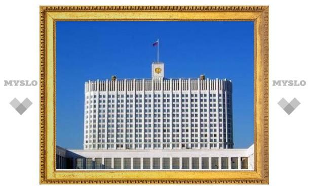 """Правительственная комиссия составила """"черный список"""" чиновников"""
