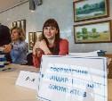 В России отменили командировочные удостоверения