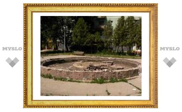 Новомосковцам возвращают фонтан
