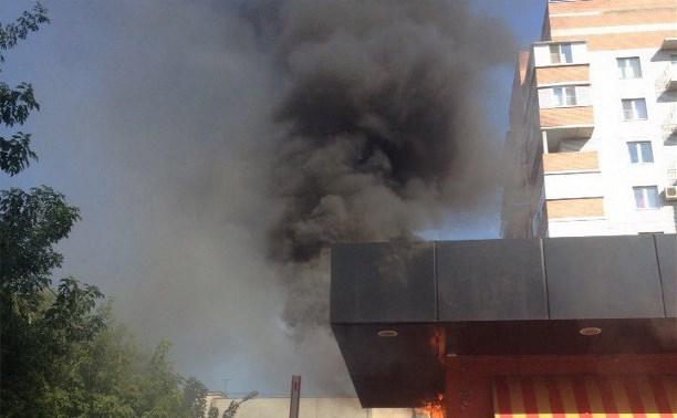 В супермаркете на улице Арсенальной произошёл пожар
