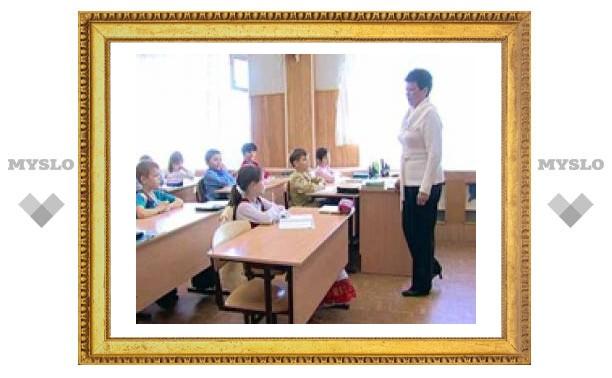 В Ленинском районе наградили лучших учителей