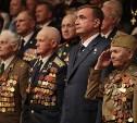 В Туле прошло торжественное собрание ко Дню Победы