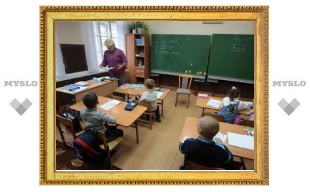 В Тульской области закроют 11 сельских школ