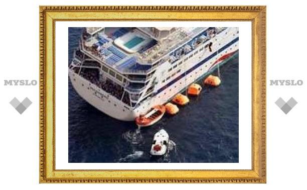 "Греческий лайнер ""Си Даймонд"" затонул"