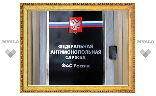 Цены на роуминг в России снизят за счет операторов наземной связи