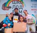 Победители «Школодрома»: наша сила – в единстве!