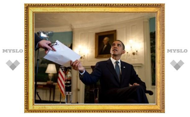 Обама попросит заморозить часть бюджетных расходов США
