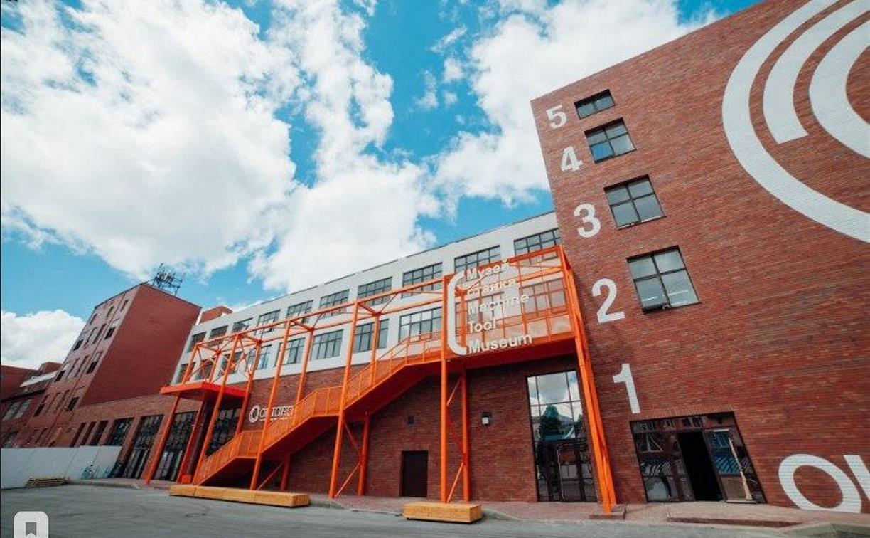 Музей станка приглашает школьников на пешеходные экскурсии по Туле