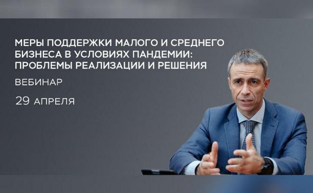 Банк России расскажет предпринимателям о льготных кредитах и реструктуризации займов
