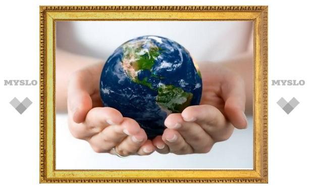 Туляков приглашают на Международный день Земли