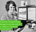 В редакцию Myslo.ru требуется корреспондент-новостник