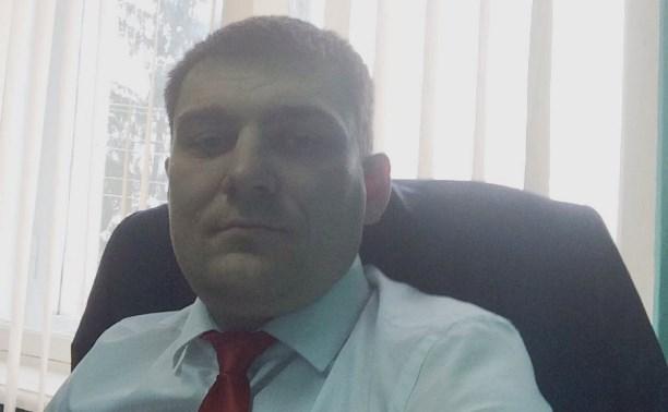 Руководителем Фонда капремонта Тульской области назначен бывший глава Плавска