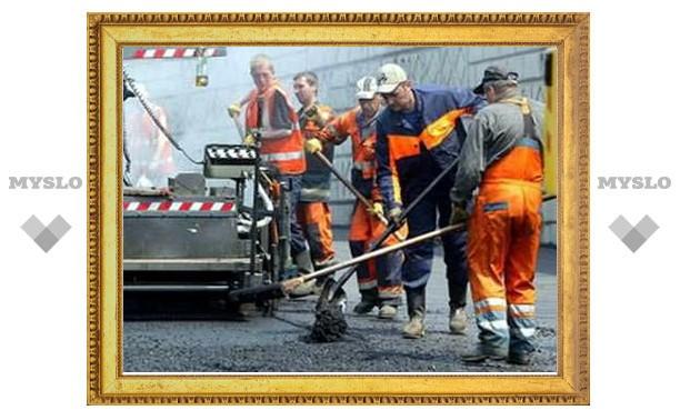 В Туле заново отремонтируют дорогу по улице Менделеевской