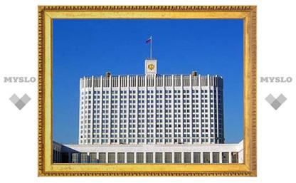 Антикризисные меры правительства спасли 2 процента ВВП России