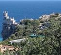 Надежда Шайденко поедет в Крым разъяснять Закон об образовании