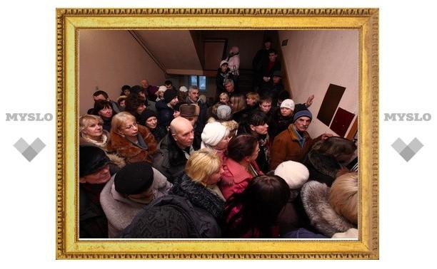"""МКУ """"Сервисный центр города Тулы"""" работает без выходных"""