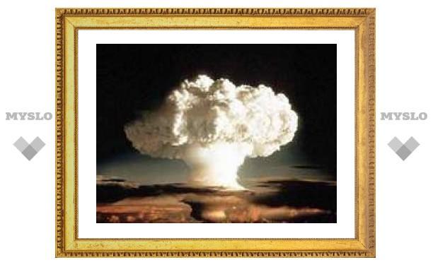 США готовят новую водородную бомбу - разработки ведутся впервые за 20 лет