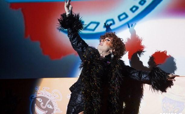 Полная афиша: В Тульской области пройдет фестиваль комедий «Улыбнись, Россия!»