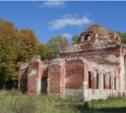В Черни обсудили подготовку к празднованию 200-летия Ивана Тургенева