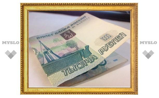 Работникам образования дали ко Дню учителя по 1 тысяче рублей