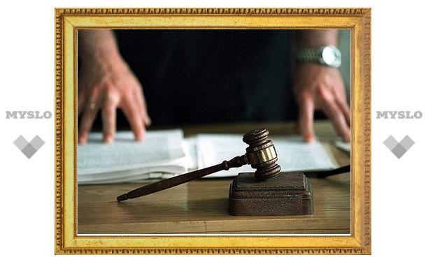 С части имущества «Тулгорводоканала» сняли арест