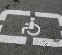 В Туле право на бесплатную парковку получили инвалиды III группы