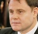 Губернатор обсудил вопрос привлечения инвестиций в Россию