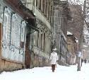 В историческом центре Тулы снесут два квартала «избушек»