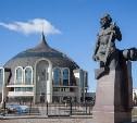 Мероприятия и праздники Тульской области войдут в национальный календарь России
