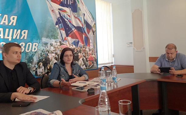 В Туле презентовали Центр правовой поддержки журналистов