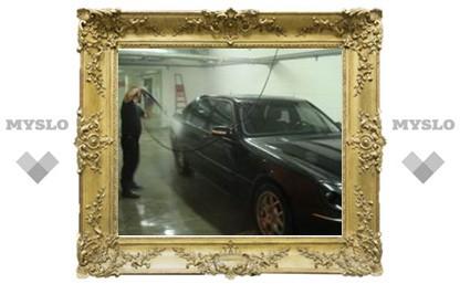 Где в Туле помыть авто?