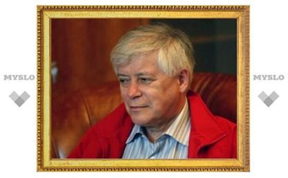 В Москве впервые назначен уполномоченный по правам человека