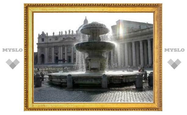Италия вернет Ватикану замороженные на счетах банков миллионы