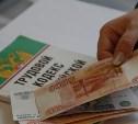 В Богородицке предприятие задолжало работникам почти 3 млн рублей