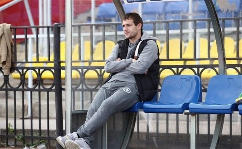 Бывший игрок «Арсенала» Сергей Сухарев: «Ухожу из Тулы с грустью»