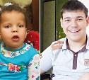 Гале и Артёму нужно срочное лечение