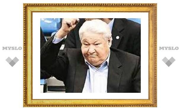 Ельцин потерял бумаги на 4 элитных гектара земли стоимостью 40 млн долларов